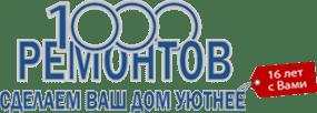 Компания «1000 Ремонтов»