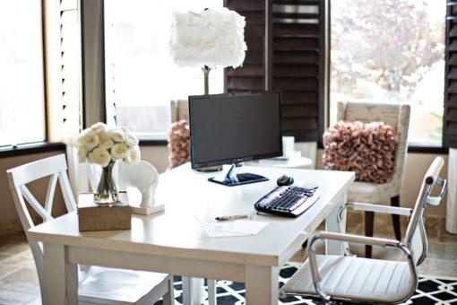Домашнее рабочее пространство