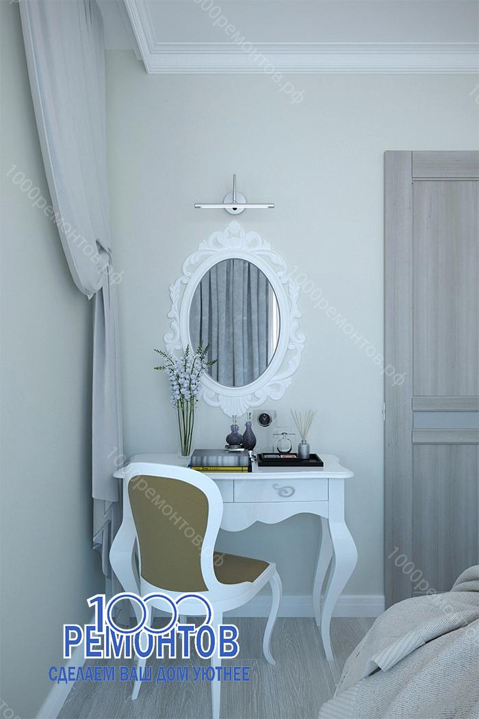 Дизайн-проект квартиры 78 м<sup>2</sup> ЖК Акварель