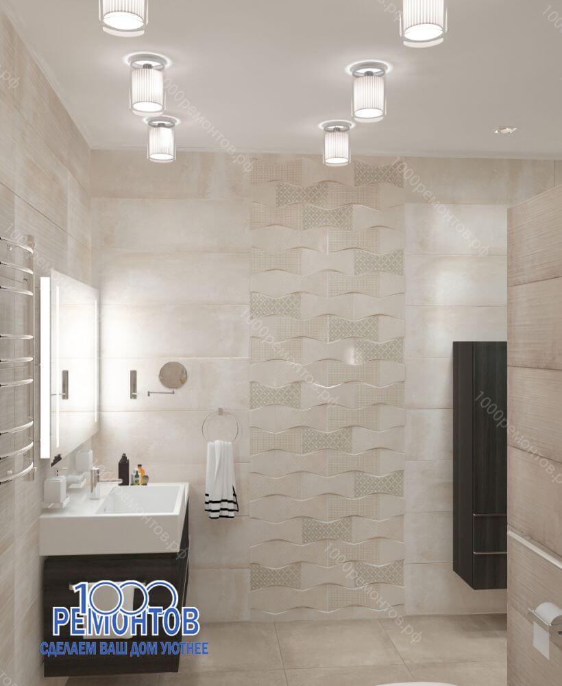 Дизайн-проект квартиры 45 м<sup>2</sup> Якиманка