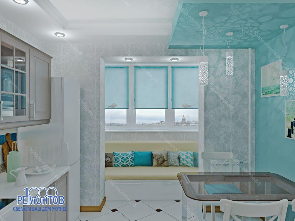 Дизайн-проект квартиры 41 м<sup>2</sup> ЖК Мечта