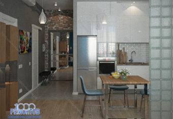 Дизайн-проект квартиры 53 м<sup>2</sup>  ЖК Дыхание